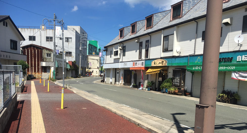 遠賀川駅前商店連盟